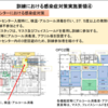 北海道防災会議原子力防災訓練に関する報告①