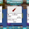 『New 電波人間のRPG』プレイ日記 その117