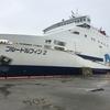 北海道から船で本州に行く方法は多くあります。