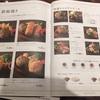 【西梅田】ブリーゼブリーゼでゆったり洋食ディナー