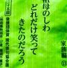 『 あか姉ぇ〜のモグモグ満腹日記 』