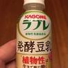 酵素たっぷりの麹を使った食品のメリット 個人的最強は野菜具沢山の味噌汁ぅぅで決まり