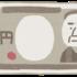 現金50000円を59500円で買う人が存在する世の中【メルカリ】