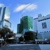 渋谷駅再開発#36【2017 11/12】