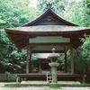 京都・御寺泉涌寺(みてらせんにゅうじ)