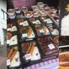 【節約】200弁当、39円焼き鳥、餃子、ホルモン激安食材店豊富な街