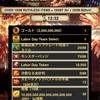 【イベント】昨日に引き続き「LABOR DAY」イベント!&カジノ報酬宝箱に当たった【労働者の日】GAME OF WAR ゲームオブウォー