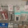 実店舗でモバイルバッテリー購入 やはり安い!