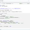 rmarkdownを使った組み込みShinyアプリケーション