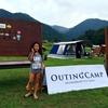 イベントレポ:OUTING CAMP@マキノ高原(2016年9月)