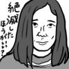 【邦画】『勝手にふるえてろ』レビュー--満員の映画館で観ることで観客全員の気持ちが松岡茉優と同化してしまう傑作