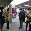 鉄道研究会追いコン2017(3月13日(月)) part1