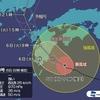 【強い台風8号】明け方に九州上陸へ