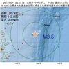 2017年09月11日 23時34分 三陸沖でM3.5の地震