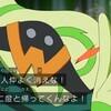 遊☆戯☆王VRAINS 第88話 雑感 ウィンディ、お前消えるの?