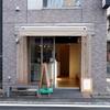 元町・中華街「yokohama  coffee stand(ヨコハマ コーヒー スタンド)」