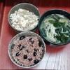 活酵素味噌汁157日目夕食
