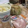 3192 シンドラーのスープ
