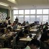 授業参観⑧ 6年生:2時間目 算数・国語・家庭科