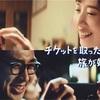 神宮~最高っ~!(乃木坂ライブ初参戦in神宮)