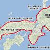 8月の下関ー出雲旅で「とりあえず」本州西日本くるり1周つながりました!