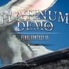 【PS4】FF15プレミアムデモ版→FF15のコスプレしたいなぁ~