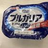 【デザート編】ランチ弁当シリーズパート10♪♪
