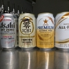 どのノンアルビールが一番うまいか選手権
