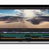 14インチMacBook Proが早ければ今年後半にも発売されるかも??