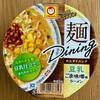【 マルちゃん  麺Dining  豆乳ごま味噌味ラーメン 】豆乳のクリーミーで美容にもグー!