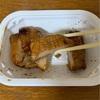 激ウマ!セブンイレブンの炙り焼チキン、糖質制限ダイエットにもってこいです!【低糖質】【口コミ】
