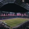 【サッカー日本代表】テレビでの放送はなし!コパ・アメリカを観戦するならDAZNで。【無料も可能】