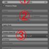 Blender アドオン【sculpt-tools】の使い方