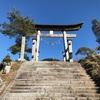 【隠津島(おきつしま)神社/二本松市】福島のど田舎にある穴場のパワースポット(御朱印有り)
