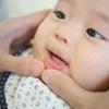 『上手な哺乳と上手な哺乳』 ✳︎ 離乳開始のサイン ・ 哺乳と歯・口の成長