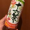 アサヒ 十六茶 ご当地素材ブレンド   関西版  丹波の黒豆 飲んでみました