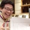 1月ラジオゲスト「東 康隆」さん❣️