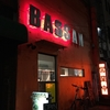 【今週のラーメン1784】 BASSANOVA (東京・新代田) グリーンカレーつけソバ+小ご飯