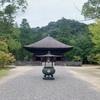 福島いわき観光/国宝のお堂が美しい【福島紀行4】