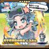 ジスたん「ブレイブファンタジア」に参戦! ゲーム内CG公開(4月24日更新)