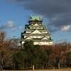 G20サミットの大阪迎賓館は、ランチも結婚式もできる!大阪城の眺めが最高なところです