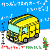 どうぶつの森 ポケットキャンプ(20171215_01)