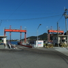 三津浜港から周防大島へ