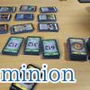 【ドミニオン (Dominion)】お金とアクションを上手く使え!拡張も出来ちゃう定番ボードゲーム