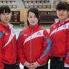 カーリング日本選手権2018女子準決勝 結果