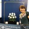 20周年記念「国際バラとガーデニングショウ」で大賞を受賞