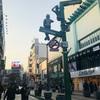 約4ヶ月ぶりに釜山へ行ってきた。カジノ・アカスリ編