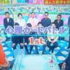 『炎の体育会TV』 高橋大輔 vs メンタリストDaiGo 心理戦まとめ
