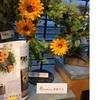 《本店1階》雑誌「花fashion」掲載 ひまわりアレンジのご紹介❤