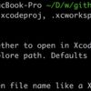 xcopenというSwift製CLIを作った